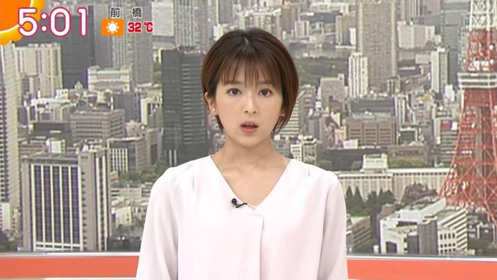 2020年05月11日福田成美の画像06枚目