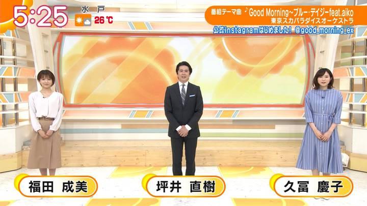 2020年05月11日福田成美の画像07枚目