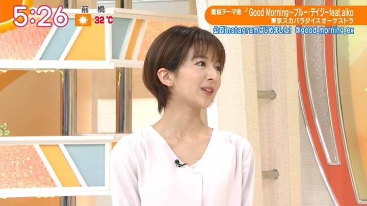 2020年05月11日福田成美の画像08枚目