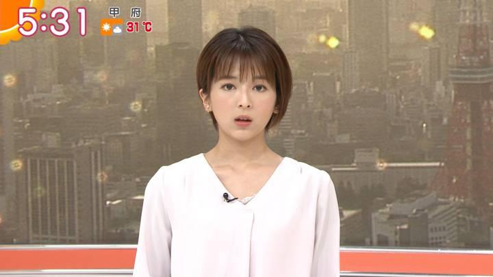 2020年05月11日福田成美の画像09枚目