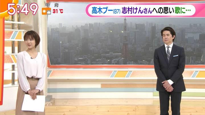 2020年05月11日福田成美の画像11枚目