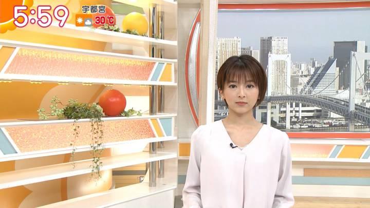 2020年05月11日福田成美の画像12枚目
