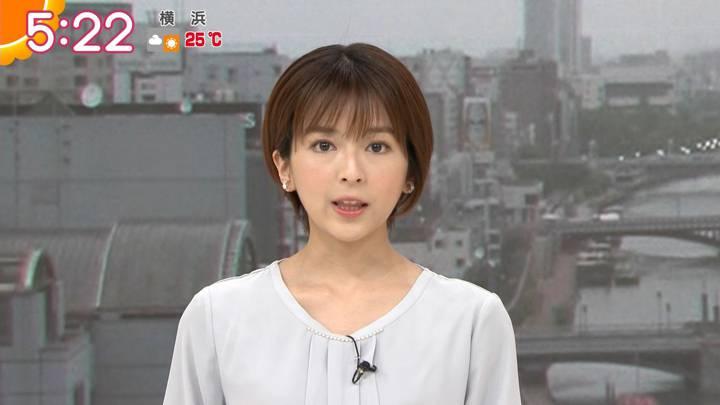 2020年05月12日福田成美の画像03枚目
