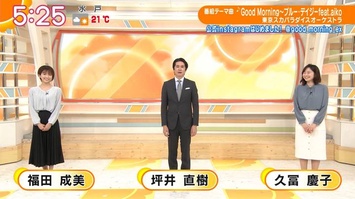 2020年05月12日福田成美の画像05枚目