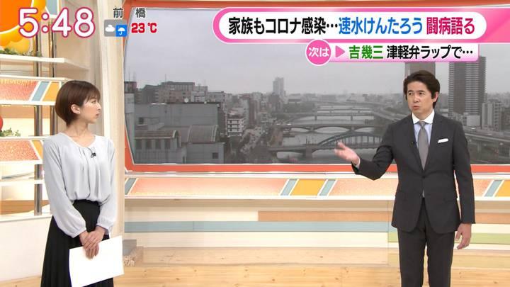 2020年05月12日福田成美の画像07枚目