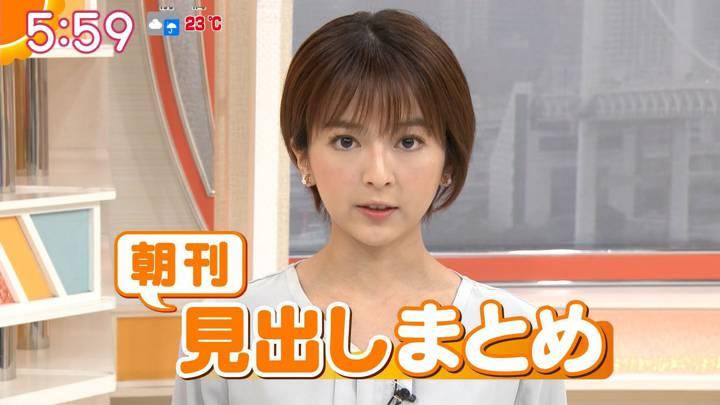 2020年05月12日福田成美の画像09枚目