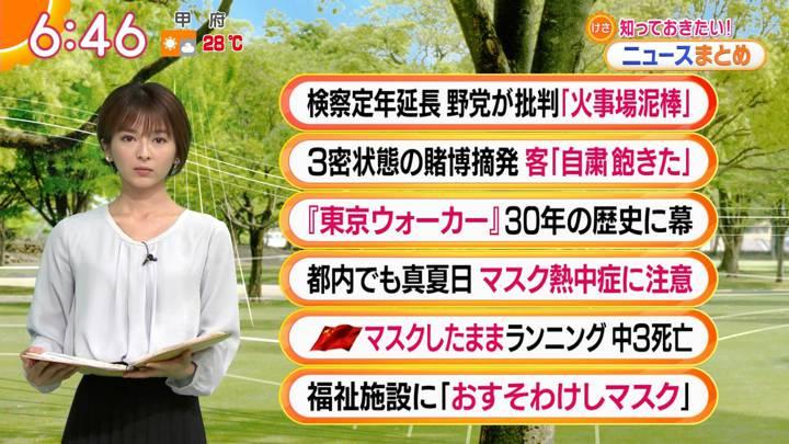 2020年05月12日福田成美の画像11枚目
