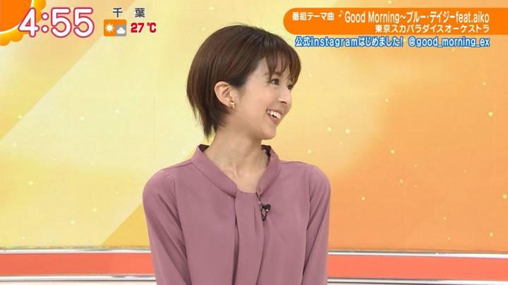 2020年05月13日福田成美の画像02枚目