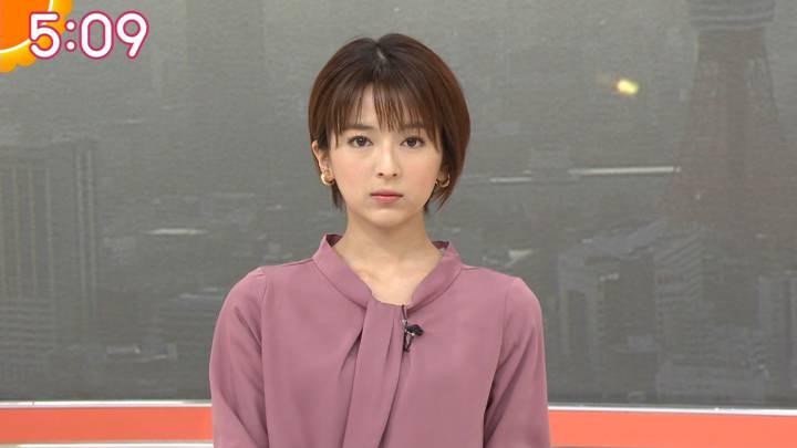 2020年05月13日福田成美の画像03枚目
