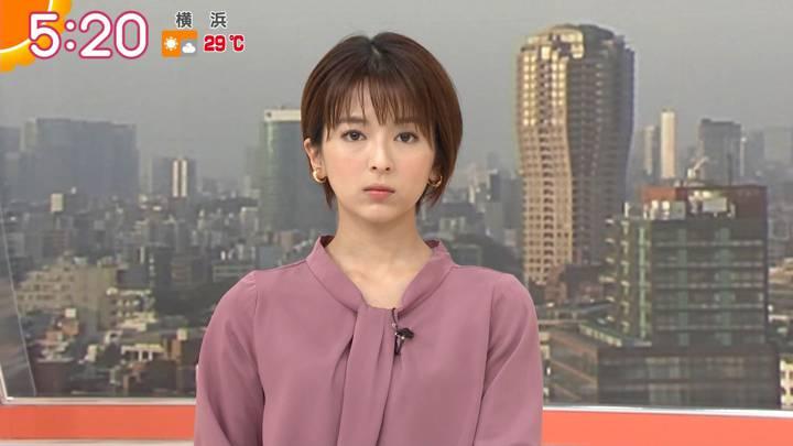 2020年05月13日福田成美の画像04枚目