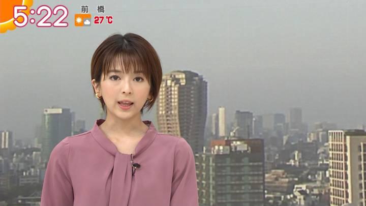 2020年05月13日福田成美の画像05枚目