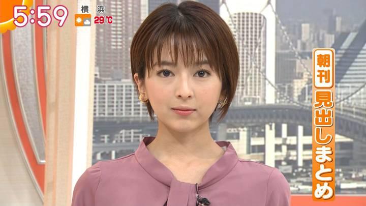 2020年05月13日福田成美の画像09枚目