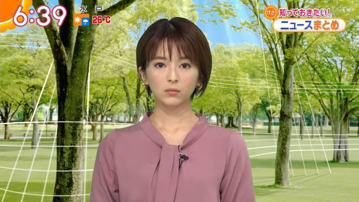 2020年05月13日福田成美の画像11枚目