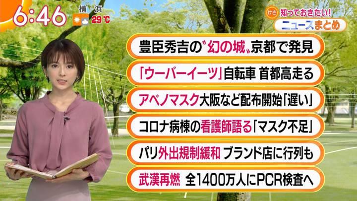2020年05月13日福田成美の画像12枚目