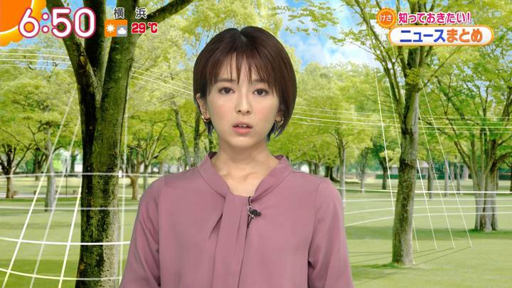 2020年05月13日福田成美の画像13枚目