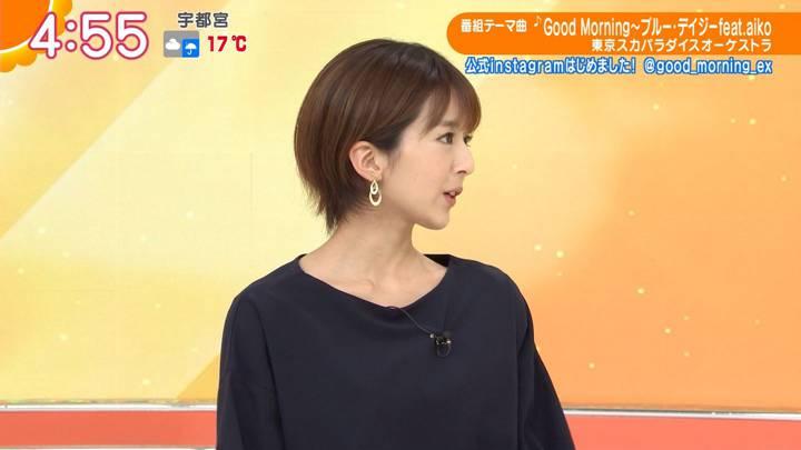 2020年05月20日福田成美の画像02枚目