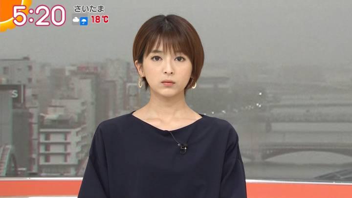 2020年05月20日福田成美の画像03枚目