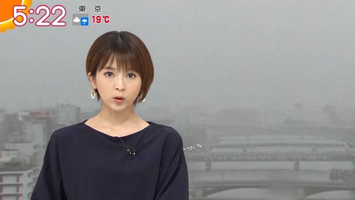 2020年05月20日福田成美の画像04枚目