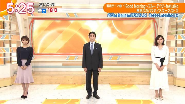 2020年05月20日福田成美の画像05枚目