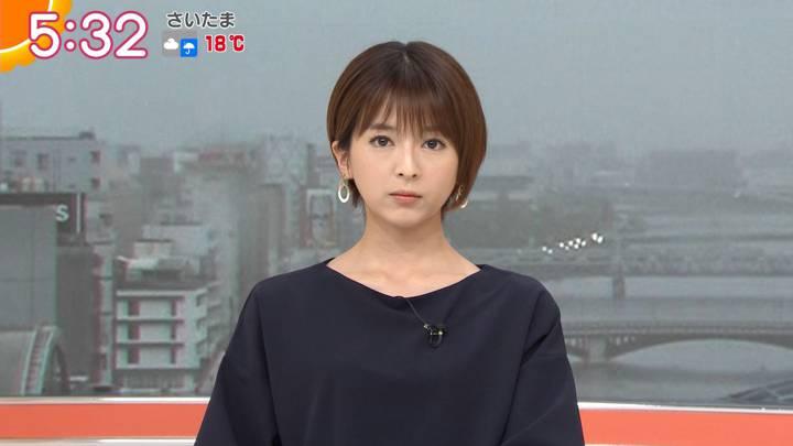2020年05月20日福田成美の画像06枚目