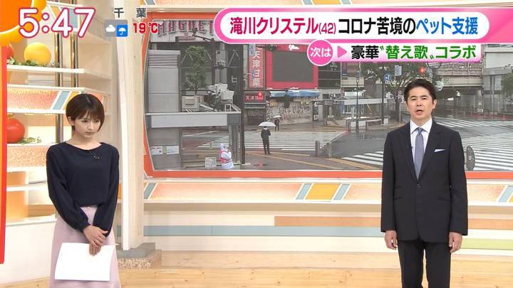 2020年05月20日福田成美の画像07枚目