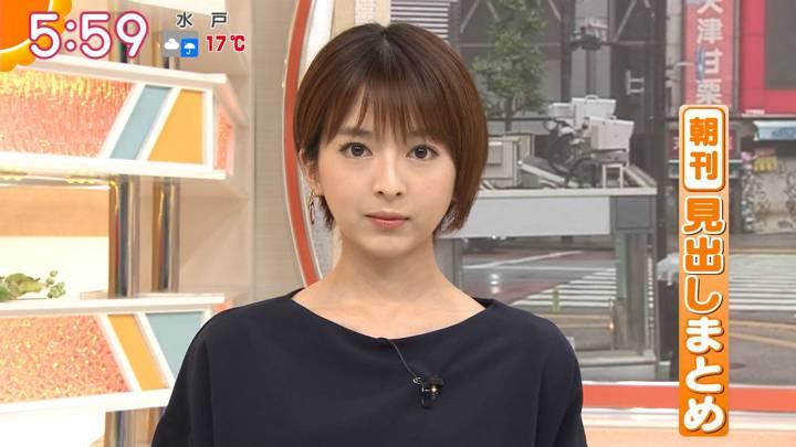 2020年05月20日福田成美の画像09枚目