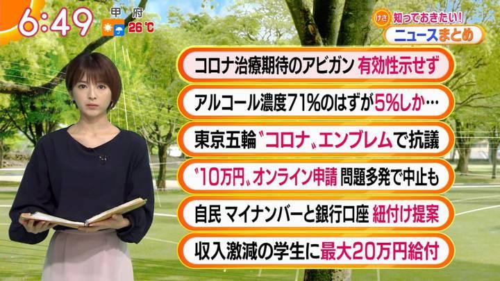 2020年05月20日福田成美の画像11枚目