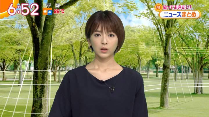 2020年05月20日福田成美の画像12枚目