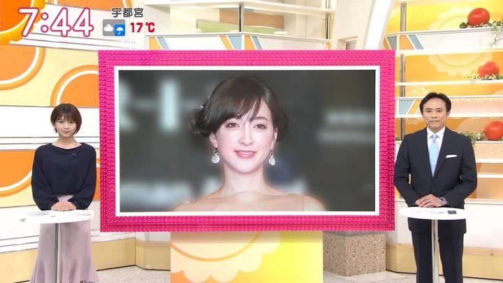 2020年05月20日福田成美の画像14枚目