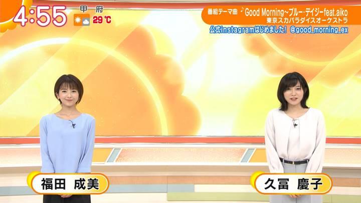 2020年05月25日福田成美の画像01枚目