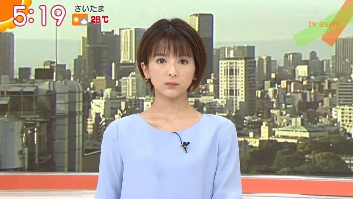 2020年05月25日福田成美の画像04枚目