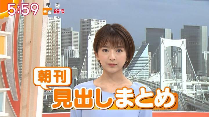 2020年05月25日福田成美の画像08枚目