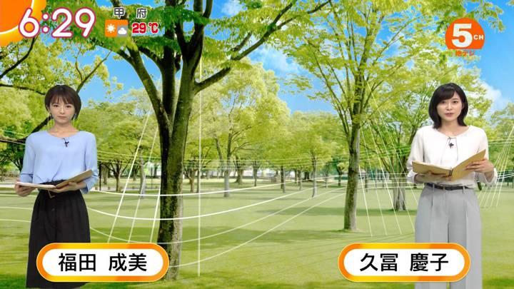 2020年05月25日福田成美の画像09枚目