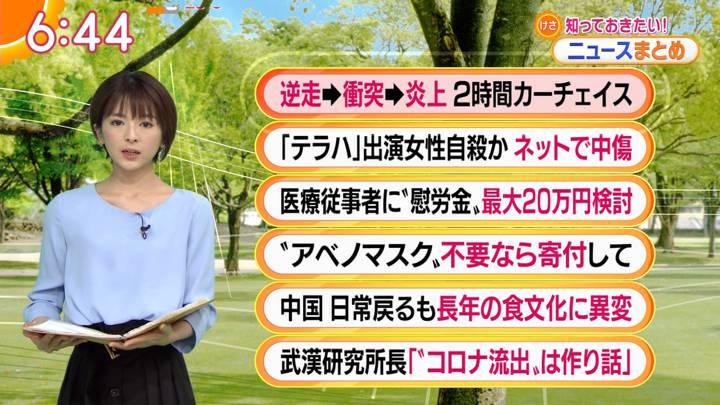 2020年05月25日福田成美の画像10枚目