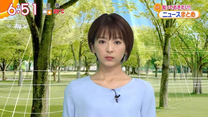 2020年05月25日福田成美の画像11枚目