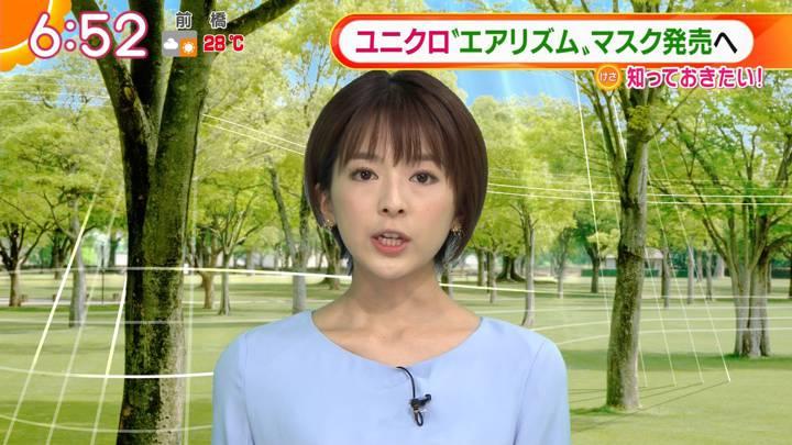 2020年05月25日福田成美の画像12枚目