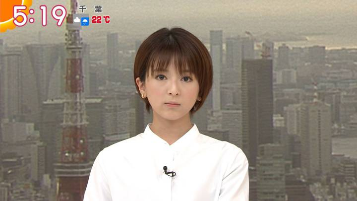 2020年05月26日福田成美の画像05枚目
