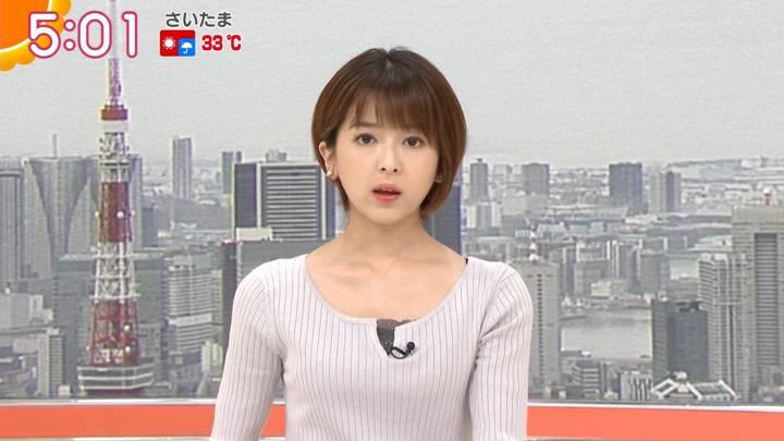 2020年06月15日福田成美の画像03枚目