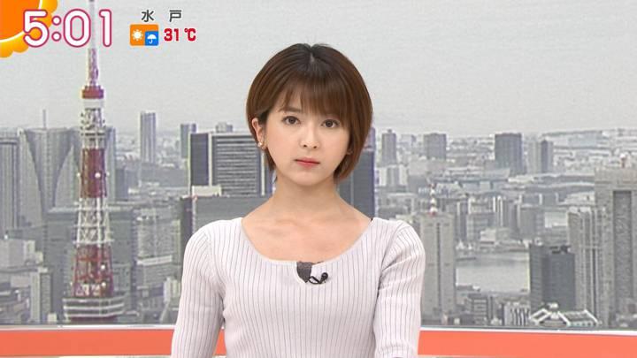 2020年06月15日福田成美の画像04枚目