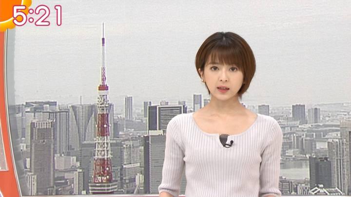 2020年06月15日福田成美の画像07枚目