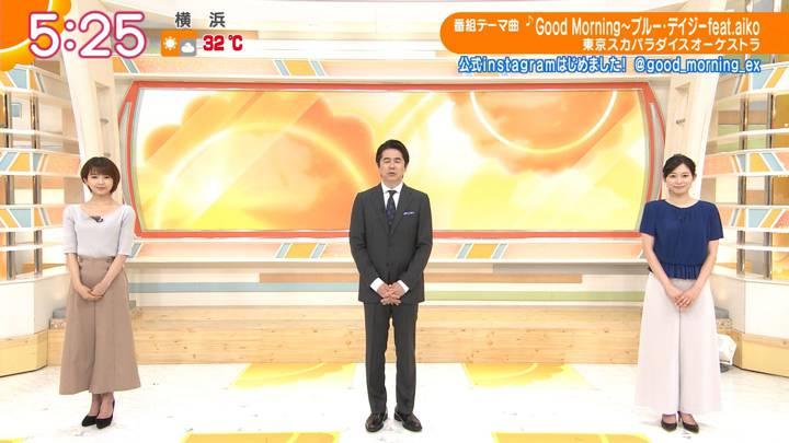 2020年06月15日福田成美の画像08枚目