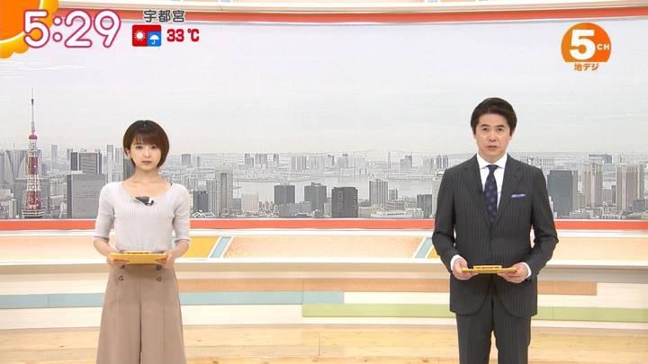 2020年06月15日福田成美の画像09枚目