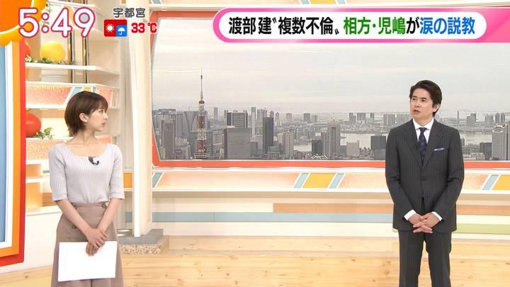 2020年06月15日福田成美の画像11枚目