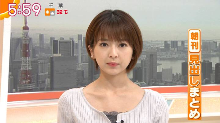 2020年06月15日福田成美の画像13枚目