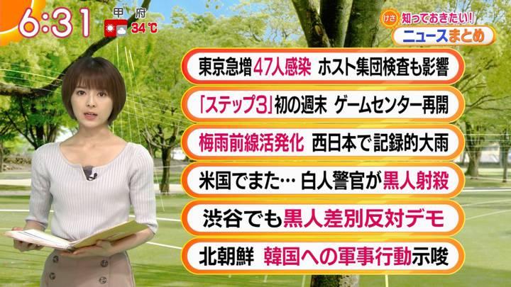 2020年06月15日福田成美の画像15枚目