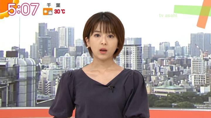 2020年06月16日福田成美の画像02枚目