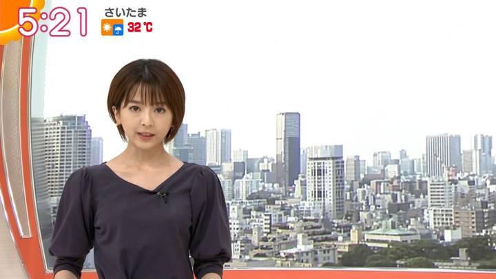 2020年06月16日福田成美の画像05枚目