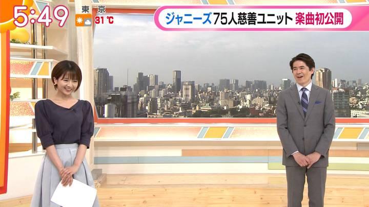 2020年06月16日福田成美の画像08枚目