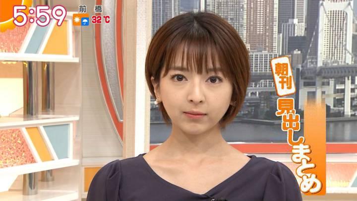 2020年06月16日福田成美の画像10枚目