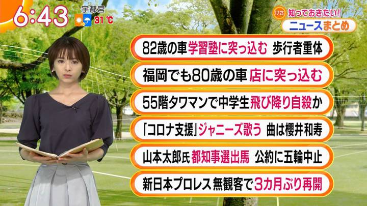 2020年06月16日福田成美の画像12枚目